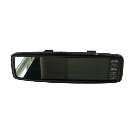 NECOM NE-4300 mirror monitor